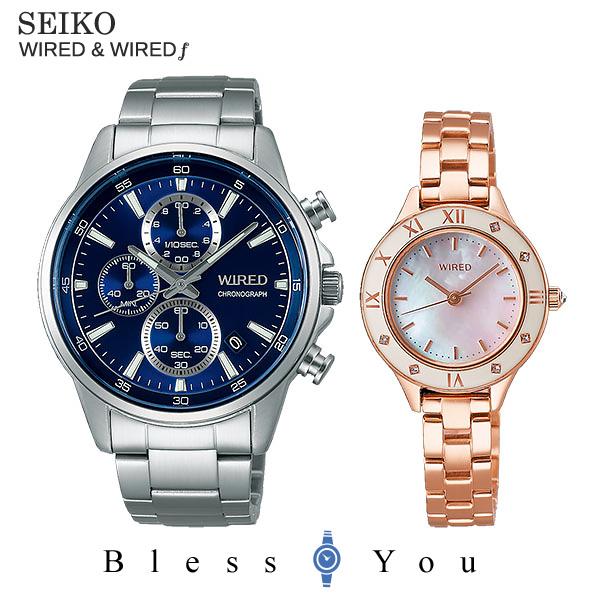 SEIKO WIRED WIREDf セイコー ワイアード & ワイアードエフ ペアウォッチ 腕時計 AGAT423-AGEK441 33,0