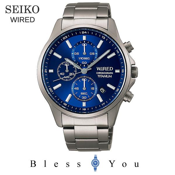 SEIKO WIRED セイコー 腕時計 メンズ ワイアード 2019年6月 クロノグラフ AGAT428 20,0