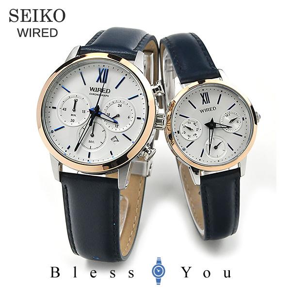 セイコー ワイアード ペアスタイル ペアウォッチ 腕時計 AGAT725-AGET718 34.0 レザーバンド SEIKO WIRED 限定モデル 2018.12n
