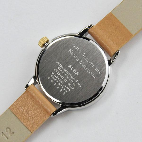 還暦祝い ギフト 名入れ付】 レディース 腕時計 セイコー アルバ アンジェーヌ ソーラー SEIKO ALBA ingenu ahjd109naire60 還暦祝