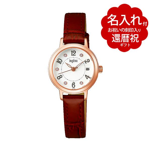 【還暦祝 ギフト 名入れ付】お祝いの刻印入りセット商品です。 レディース 腕時計 セイコー アルバ アンジェーヌ SEIKO ALBA ingenu AHJK44660naire