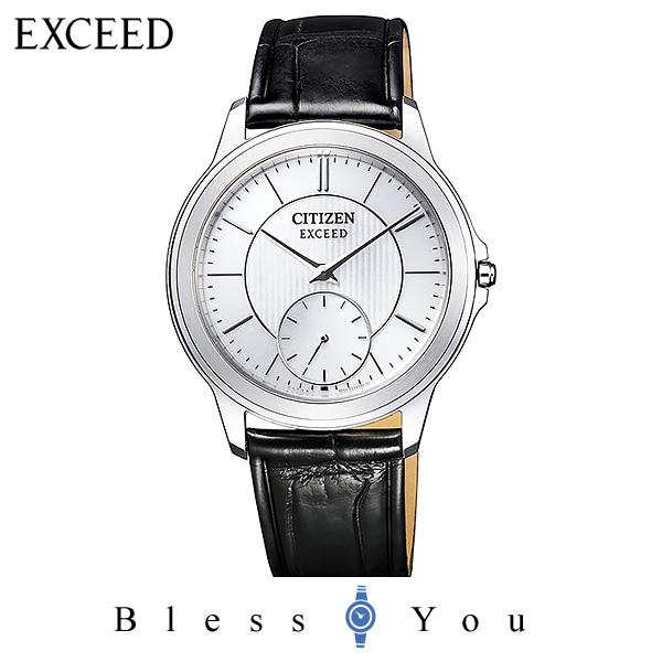 CITIZEN EXCEED シチズン ソーラー メンズ 腕時計 エクシード AQ5000-13A 240,0