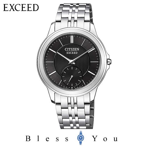 CITIZEN EXCEED シチズン ソーラー メンズ 腕時計 エクシード AQ5000-56E 250,0