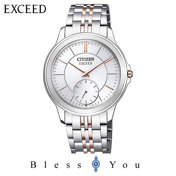 CITIZEN EXCEED シチズン ソーラー メンズ 腕時計 エクシード AQ5004-55A 250,0