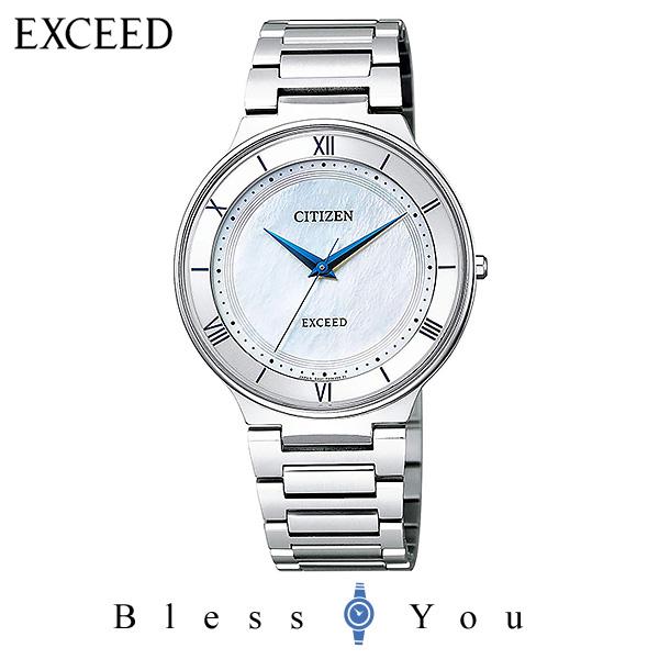 CITIZEN EXCEED シチズン ソーラー 腕時計 メンズ  エクシード ペアモデル AR0080-58A 65,0