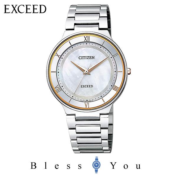 CITIZEN EXCEED シチズン ソーラー 腕時計 メンズ  エクシード ペアモデル AR0080-58P 65,0