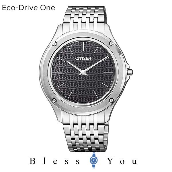 CITIZEN Eco-Drive One シチズン ソーラー 腕時計 メンズ エコドライブ ワン AR5000-50E 350,0