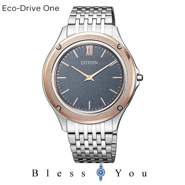 CITIZEN Eco-Drive One シチズン ソーラー 腕時計 メンズ エコドライブ ワン AR5004-59H 350,0