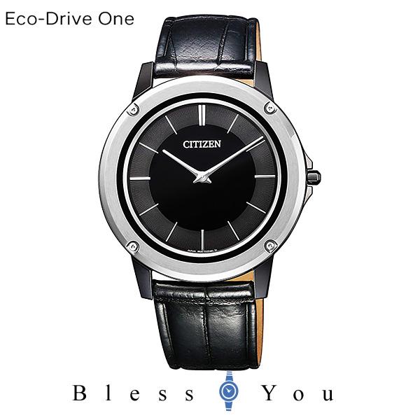 CITIZEN Eco-Drive One シチズン ソーラー 腕時計 メンズ エコドライブ ワン AR5024-01E 400,0