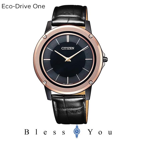 CITIZEN Eco-Drive One シチズン ソーラー 腕時計 メンズ エコドライブ ワン AR5025-08E 400,0