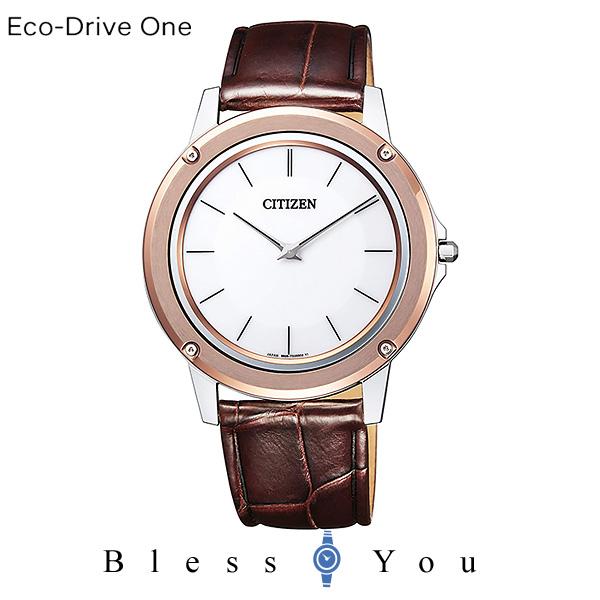 CITIZEN Eco-Drive One シチズン ソーラー 腕時計 メンズ エコドライブ ワン AR5026-05A 400,0