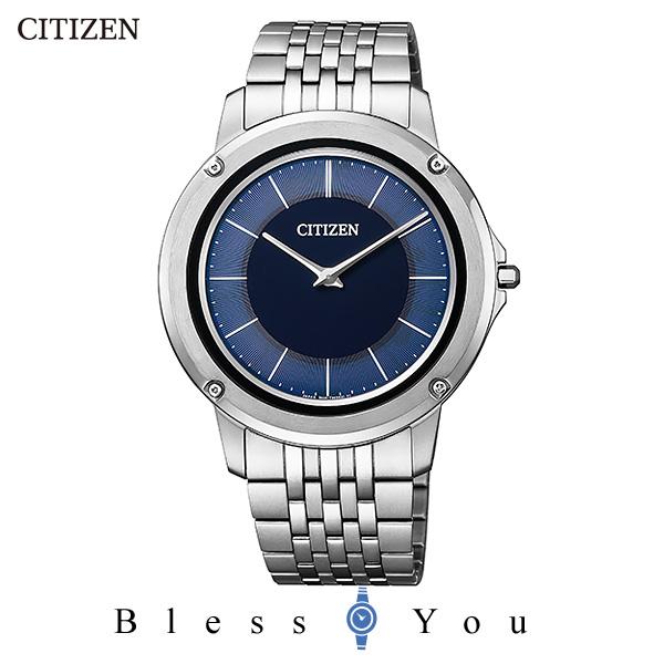 CITIZEN ECO-DRIVE ONE シチズン 腕時計 メンズ エコドライブ ワン メタルバンド 2019年7月 AR5050-51L 400,0