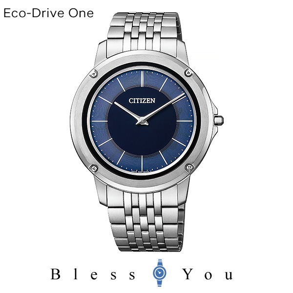 CITIZEN ECO-DRIVE ONE シチズン 腕時計 メンズ エコドライブ ワン メタルバンド 2019年7月 AR5050-51L 400,0 新品お取り寄せ