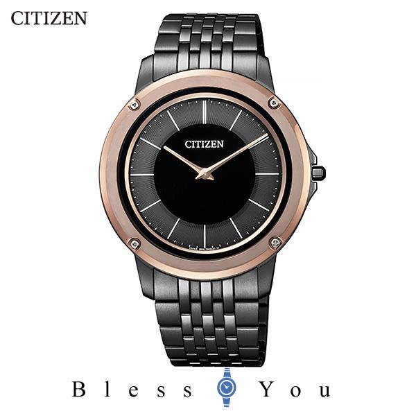 CITIZEN ECO-DRIVE ONE シチズン 腕時計 メンズ エコドライブ ワン メタルバンド 2019年7月 AR5054-51E 430,0