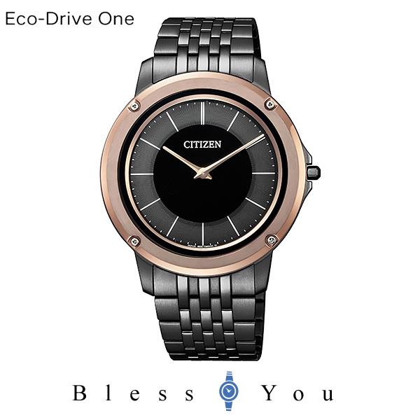 CITIZEN ECO-DRIVE ONE シチズン 腕時計 メンズ エコドライブ ワン メタルバンド 2019年7月 AR5054-51E 430,0 新品お取り寄せ
