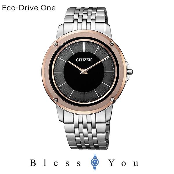 CITIZEN ECO-DRIVE ONE シチズン 腕時計 メンズ エコドライブ ワン メタルバンド 2019年7月 AR5055-58E 400,0 新品お取り寄せ