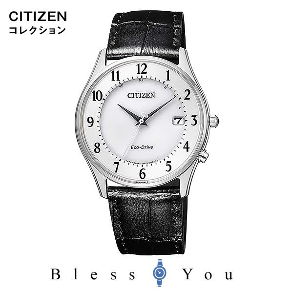 CITIZEN COLLECTION シチズン エコドライブ電波 腕時計 メンズ シチズンコレクション AS1060-11A 32,0