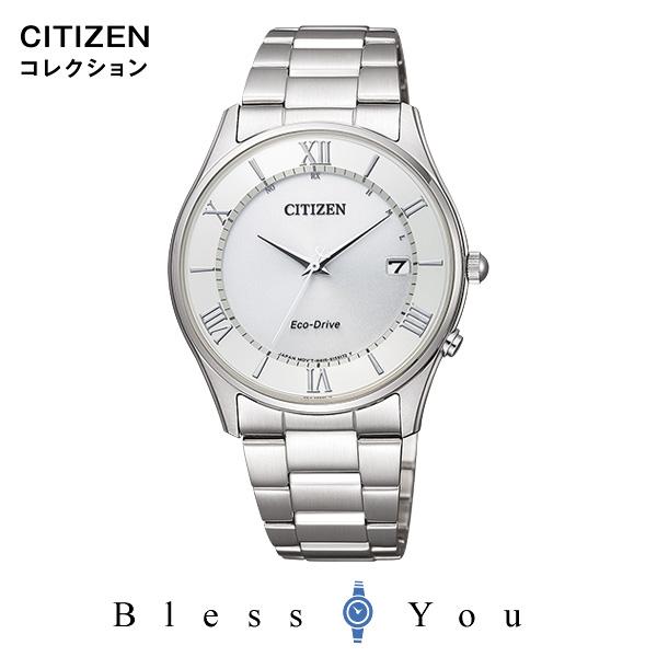 シチズンコレクション ソーラー電波 腕時計 メンズ  AS1060-54A 35,0