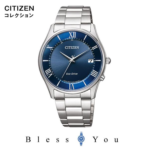 シチズンコレクション ソーラー電波 腕時計 メンズ  AS1060-54L 35,0