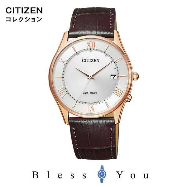 シチズンコレクション ソーラー電波 腕時計 メンズ  AS1062-08A 33,0