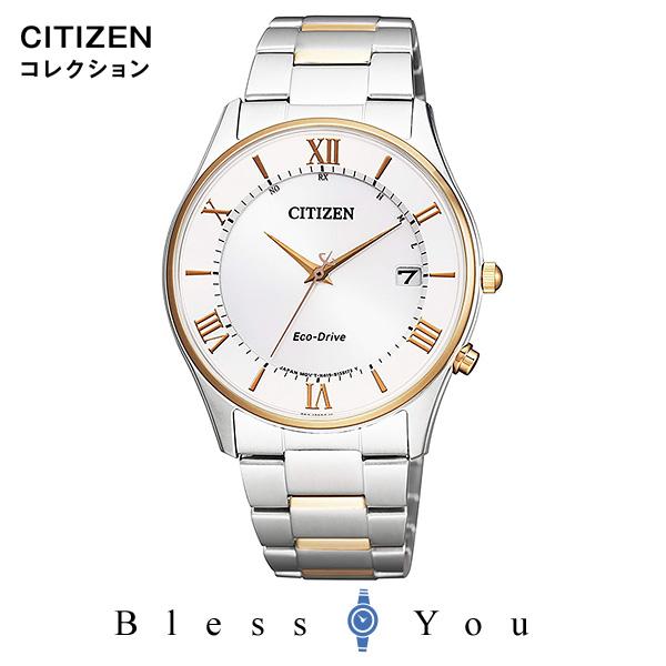 CITIZEN COLLECTION 電波ソーラー メンズ 腕時計 シチズンコレクション AS1062-59A 38,0