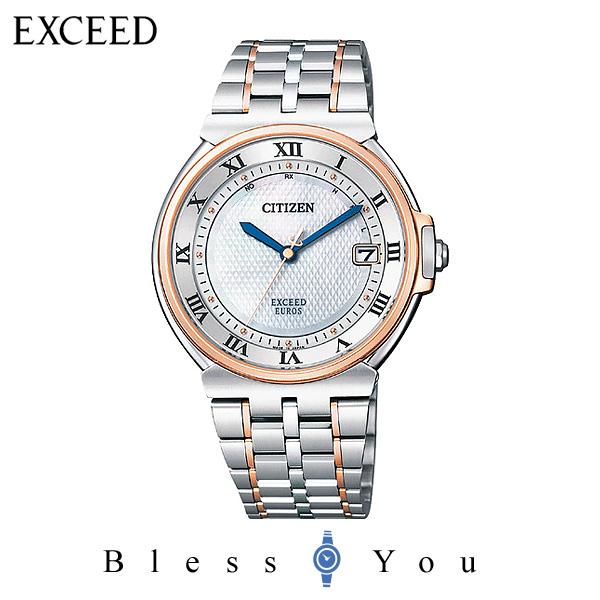 CITIZEN 腕時計 EXCEED エクシード エコ・ドライブ 電波時計 35周年記念モデル ペアモデル AS7074-57A メンズ