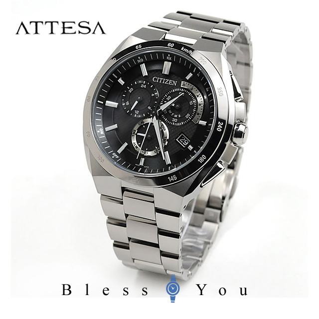 シチズン アテッサ メンズ 腕時計 AT3010-55E エコドライブ電波 新品お取り寄せ 80,0