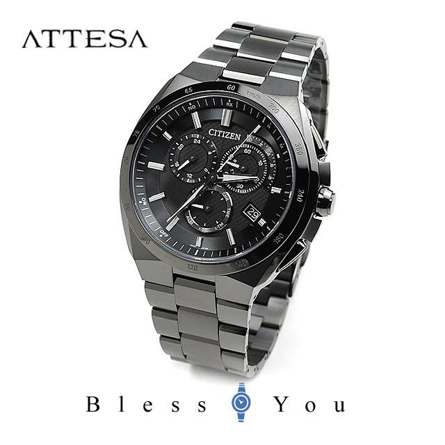 シチズン アテッサ メンズ 腕時計 AT3014-54E エコドライブ電波 新品お取り寄せ 90,0