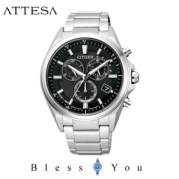 シチズン アテッサ メンズ 腕時計 AT3050-51E エコドライブ電波 新品お取り寄せ 65,0