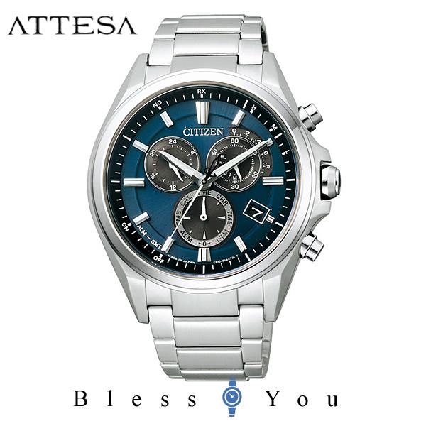 シチズン アテッサ メンズ 腕時計 AT3050-51L エコドライブ電波 新品お取り寄せ 65,0