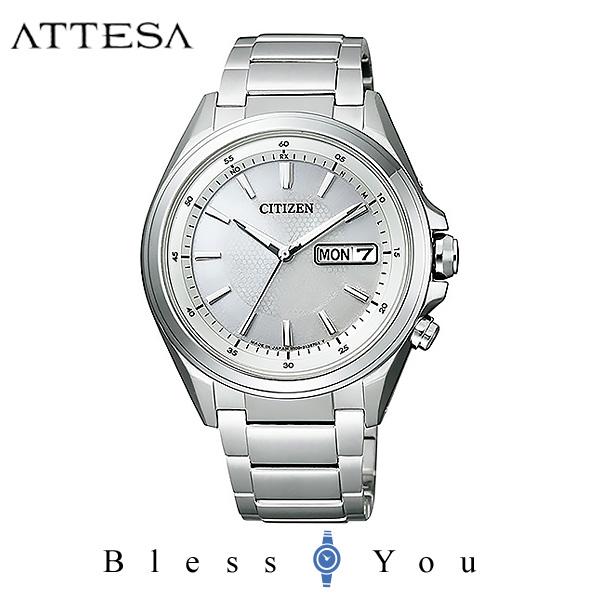 シチズン アテッサ メンズ 腕時計 AT6040-58A エコドライブ電波 新品お取り寄せ 57,0