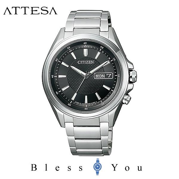 シチズン アテッサ メンズ 腕時計 AT6040-58E エコドライブ電波 新品お取り寄せ 57,0