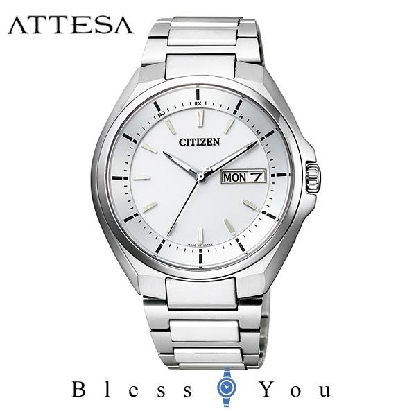 シチズン アテッサ メンズ 腕時計 AT6050-54A エコドライブ電波 新品お取り寄せ 70,0