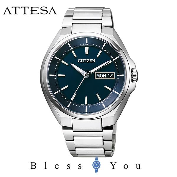 シチズン アテッサ メンズ 腕時計 AT6050-54L エコドライブ電波 新品お取り寄せ 70,0