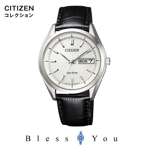 シチズンコレクション ソーラー電波 腕時計 メンズ  AT6060-00A 38,0