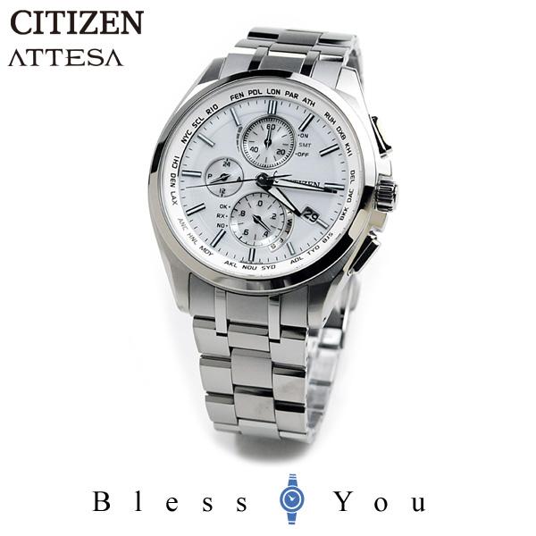 シチズン アテッサ メンズ 腕時計 AT8040-57A エコドライブ電波