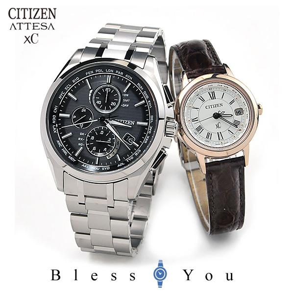 シチズン アテッサ & XC ペアウォッチ ペア腕時計 カップル ウォッチ ブランド ソーラー 電波時計 AT8040-57E-EC1144-18C 178,0