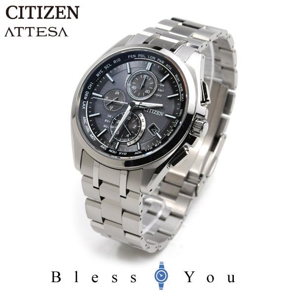 シチズン アテッサ メンズ 腕時計 AT8040-57E エコドライブ電波  100,0