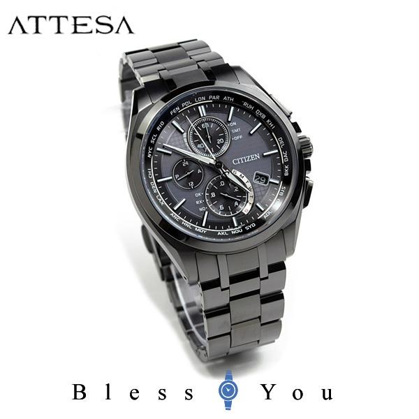 シチズン アテッサ メンズ 腕時計 AT8044-56E エコドライブ電波 新品お取り寄せ 130,0