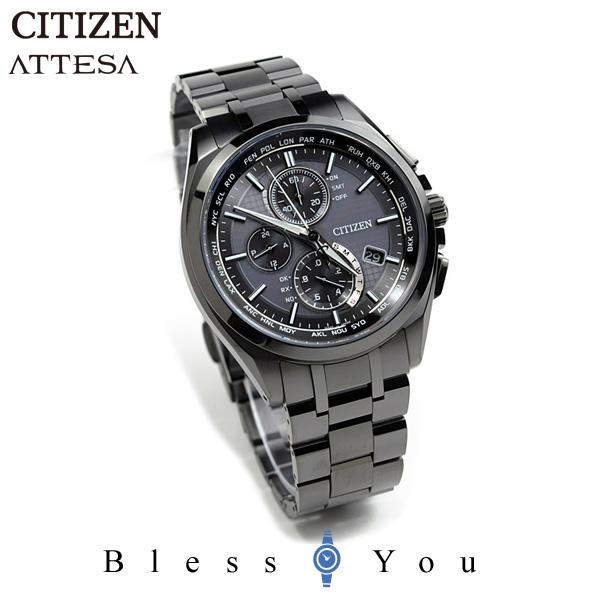 シチズン アテッサ メンズ 腕時計 AT8044-56E