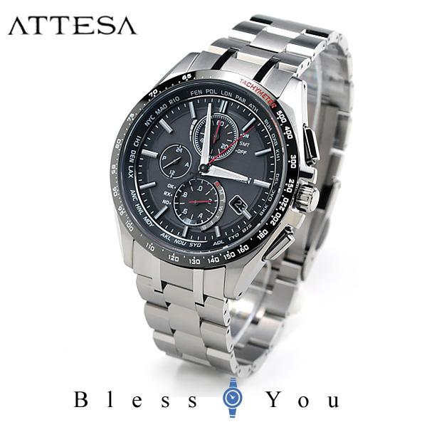 シチズン アテッサ メンズ 腕時計 AT8144-51E エコドライブ電波 新品お取り寄せ 110,0