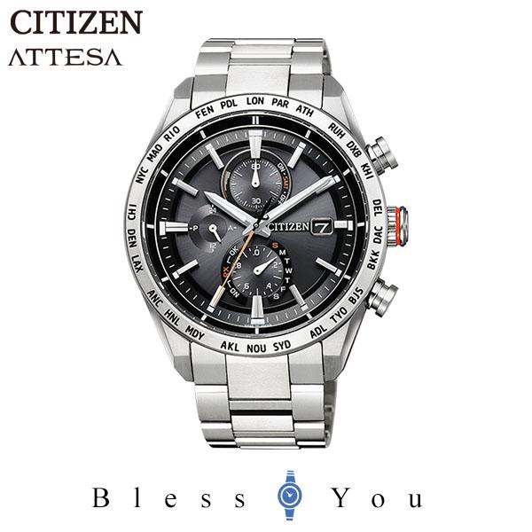 シチズン アテッサ CITIZEN ATTESA エコドライブ ソーラー 電波時計 腕時計 メンズ AT8181-63E 100,0