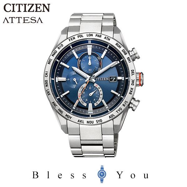 シチズン アテッサ CITIZEN ATTESA エコドライブ ソーラー 電波時計 腕時計 メンズ AT8181-63L 100,0