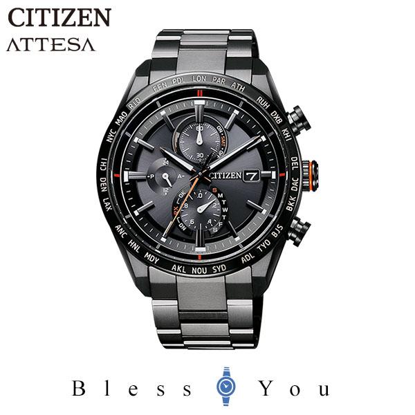 シチズン アテッサ CITIZEN ATTESA エコドライブ ソーラー 電波時計 腕時計 メンズ AT8185-62E 130,0