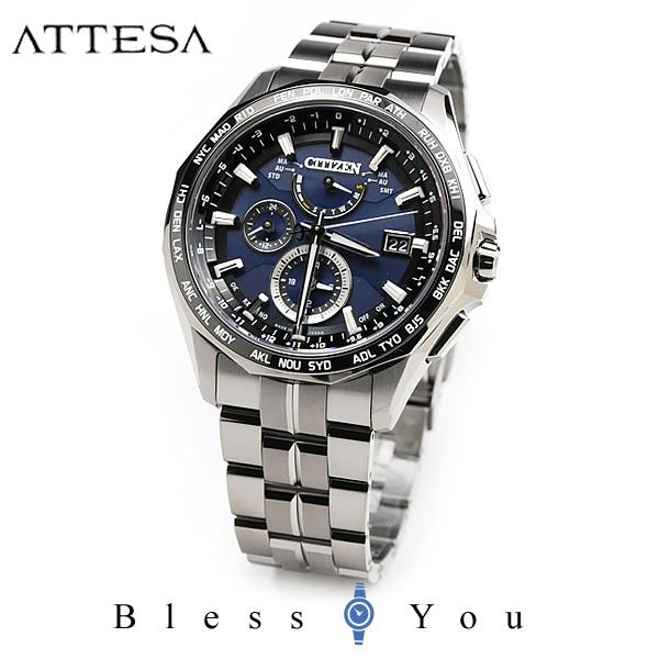 シチズン アテッサ メンズ 腕時計 AT9090-53L エコドライブ電波 新品お取り寄せ 140,0