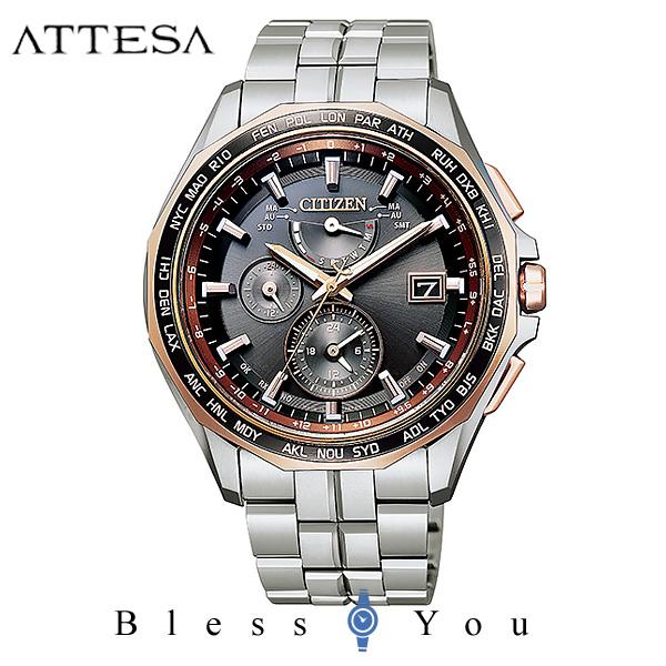 CITIZEN ATTESA シチズン エコドライブ電波 腕時計 メンズ アテッサ 2019年5月 ラグビー日本 限定 AT9095-68E 150,0