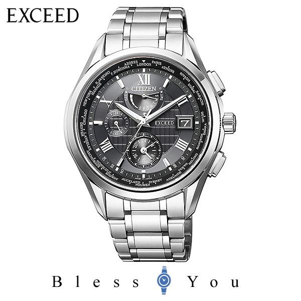 CITIZEN EXCEED シチズン 電波ソーラー メンズ 腕時計 エクシード AT9110-58E 160,0