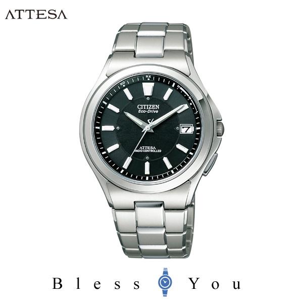 シチズン アテッサ メンズ 腕時計 ATD53-2841 エコドライブ電波 新品お取り寄せ 50,0