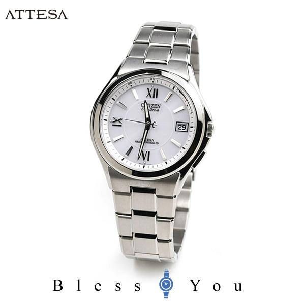 シチズン アテッサ メンズ 腕時計 ATD53-2842 エコドライブ電波 新品お取り寄せ 50,0