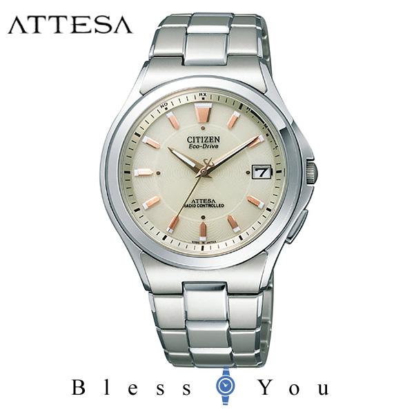 シチズン アテッサ メンズ 腕時計 ATD53-2843 エコドライブ電波 新品お取り寄せ 50,0